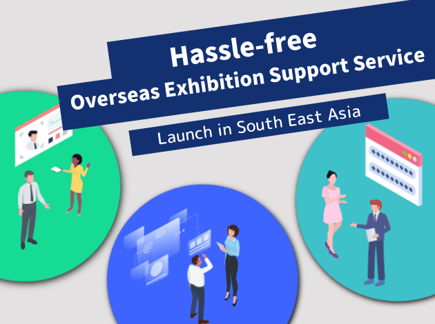 eeevo group to Launch Overseas Exhibition Support Services in South East Asia